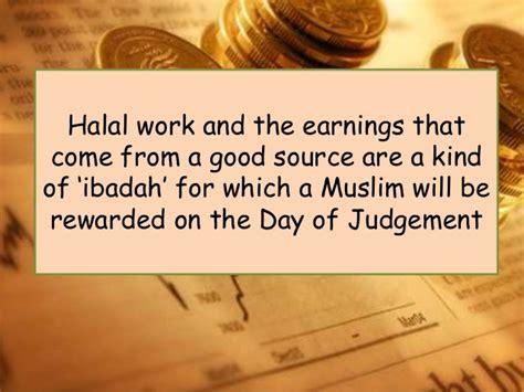 halal ways  earning wealth  islam