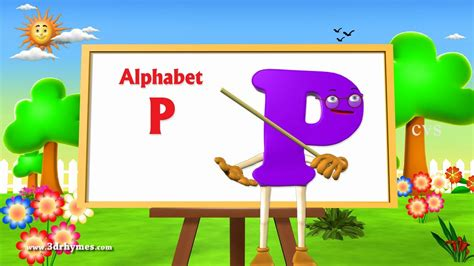 letter p song letter p song 3d animation learning alphabet abc 33093