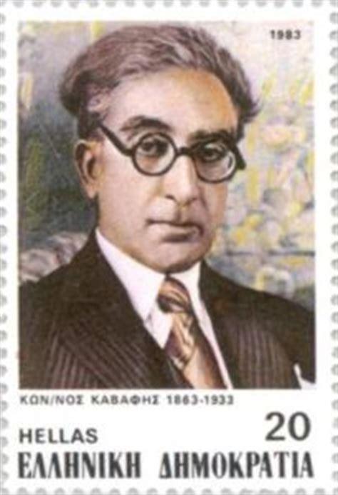 Kavafis Candele by Konstandinos Kavafis Nel Mondo Greco