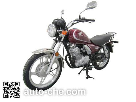 Honda Sdh125-56 Motorcycle (batch #259) Made In China
