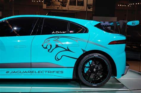 jaguar  pace etrophy racing series starts  december