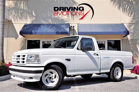 1994 Ford F 150 SVT Lightning Stock # 5759 for sale near