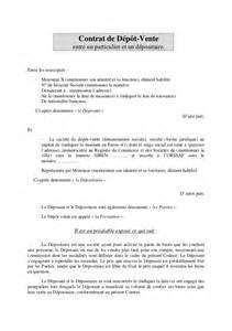 Vente Meuble Occasion Entre Particulier by Contrat De Vente Voiture Particulier 192 Particulier