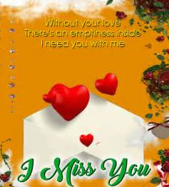 missing  sweetheart ecard  missing  ecards