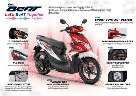 Scoopyi Modified by Honda Beat 2018 4 Khmer Motors