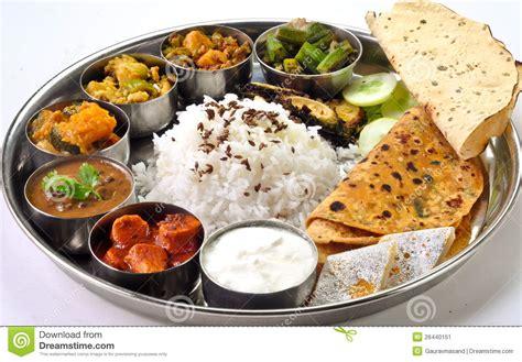 ustensile de cuisine asiatique thali indien image stock image 26440151