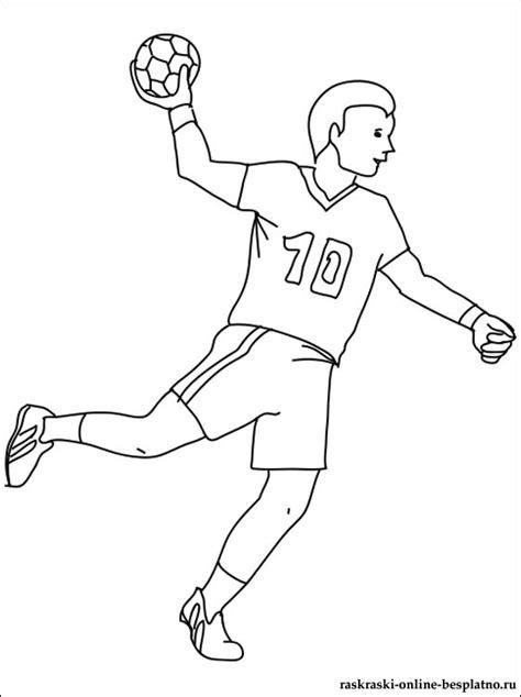 Kleurplaat Handbal by раскраска гандбол раскраски для детей