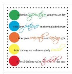 M and M Teacher Appreciation Poem Printable