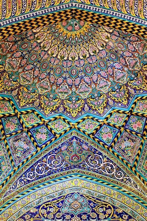 iraq islamic art iraqi art  inspiration islamic art