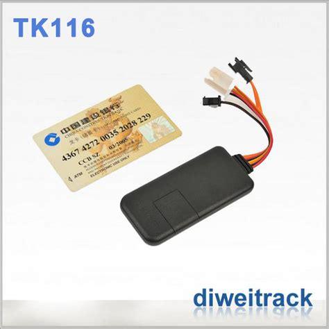 Gps Tracker Manufacturer