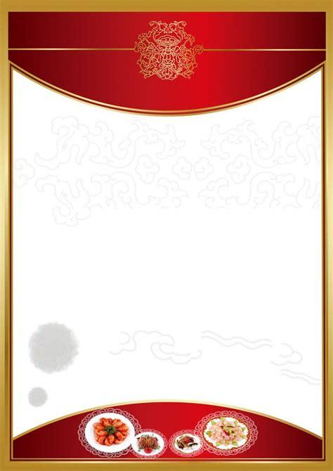 frame design cartao padrao background restaurant menu