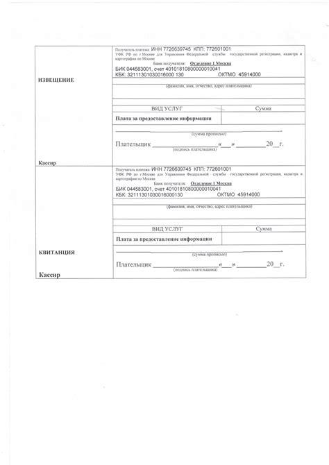 Перечень документов для получения нового паспорта замена