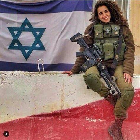 meir yarons photo idf women army women israel