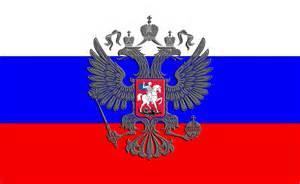 Russian Flag 2017