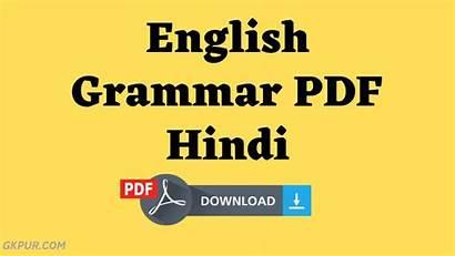 Hindi Grammar English Pdf Class 9th