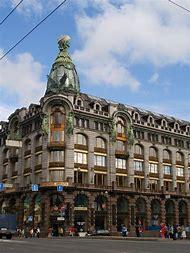 Singer Building St. Petersburg