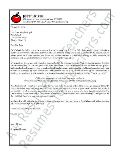 teachers aide cover letter  early childhood