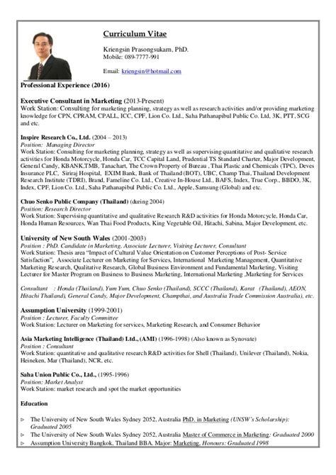 curriculum vitae jan 2016 consultant