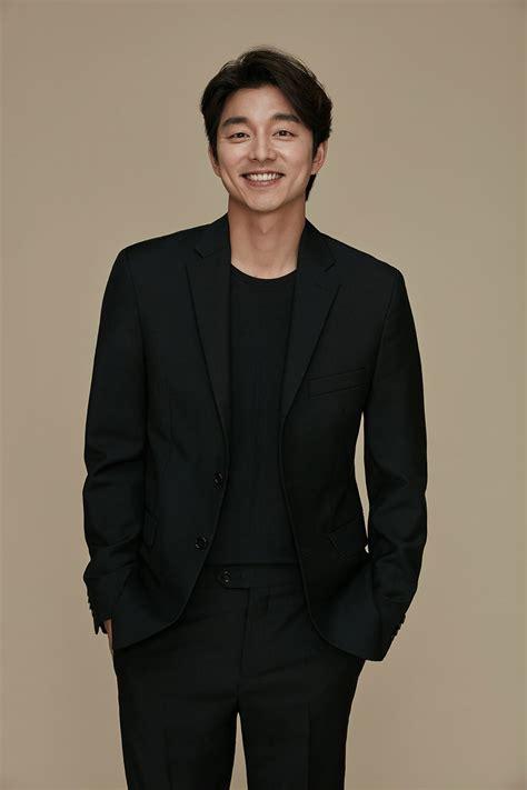 gong yoo profile updated