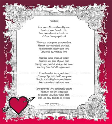 love christian poem valentine poster valentine