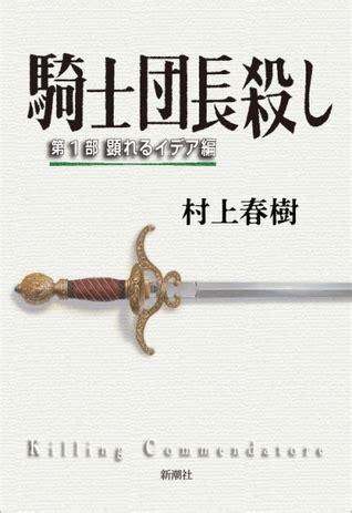 japanese literature books