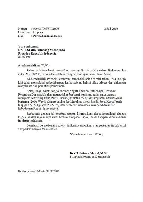 ahmad parlaungan tanjung contoh surat resmi berbahasa