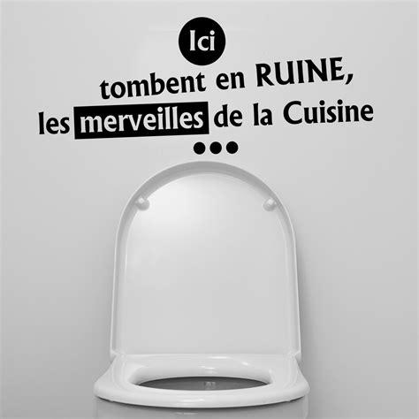 image drole cuisine sticker citation wc ici tombent en ruine les merveilles
