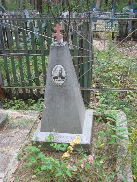 zycie zdanowiczow na syberii saga rodu sybirakow