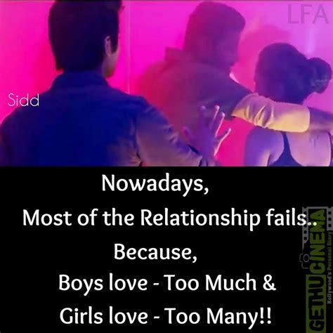 Meme Love Quotes - love failure association love quotes memes gethu cinema