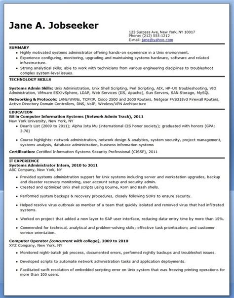 systems administrator resume sample entry level