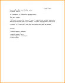 Employment Income Verification Letter Sample