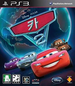 Cars 2 Video : cars 2 the video game box shot for playstation 3 gamefaqs ~ Medecine-chirurgie-esthetiques.com Avis de Voitures