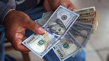 dolartoday precio dolar venezuela hoy viernes  de