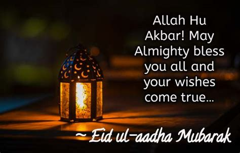 Happy Eid ul-Adha 2020, Bakrid Mubarak Wishes - Statussove