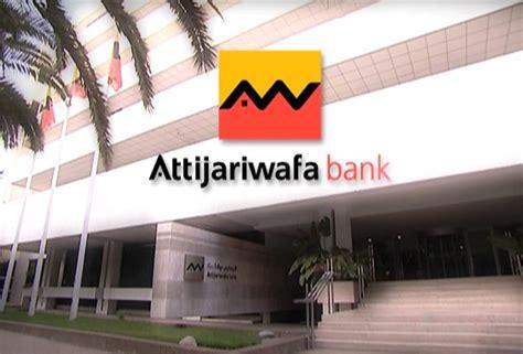 siege de attijariwafa bank casablanca maroc attijariwafa bank hausse de 2 2 du résultat