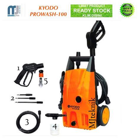 Steam Alat Cuci Motor Dan Mobil jual alat steam cuci mobil dan motor kyodo high pressure
