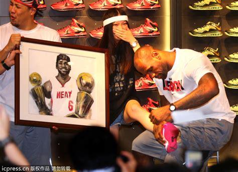 lebron james fan shop lebron frenzy grips guangzhou 2 chinadaily com cn