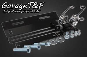 Garage Seat 77 : garage t f bracket for solo seat kit spring mount ds400st08 ~ Gottalentnigeria.com Avis de Voitures