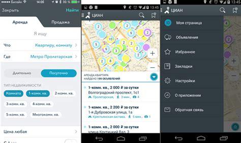 фонбет скачать с официального сайта бесплатно на русском языке
