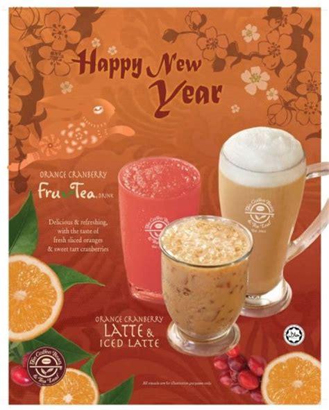 02301 Coffee Bean And Tea Leaf Promo Code by New Year Promotion Coffee Bean Tea Leaf Jaya 33