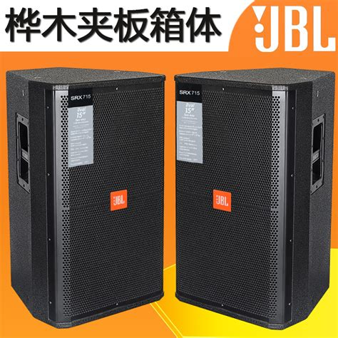 usd 172 23 jbl srx715 stage audio large speaker wedding single inch high power
