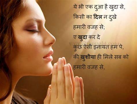 grandparents day quotes  hindi image quotes  hippoquotescom