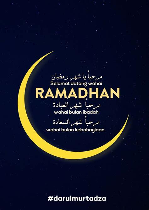 marhaban ya syahra ramadhan majlis talim darul murtadza