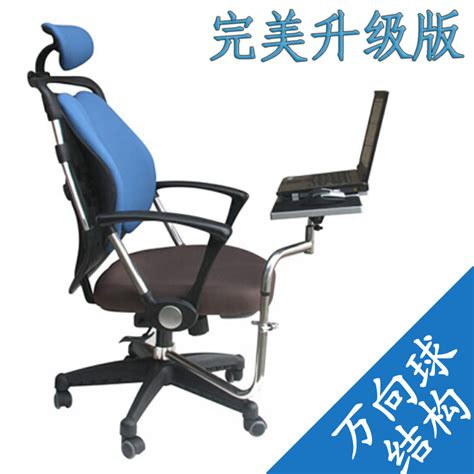 compare prices on laptop chair desk shopping buy