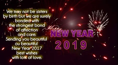 year  wishes  sister  law  images