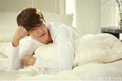 Kim Woo Bin Laying Bed Stomach Down