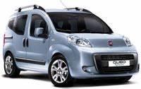 Fiat Qubo Occasion : moteur occasion fiat ~ Maxctalentgroup.com Avis de Voitures