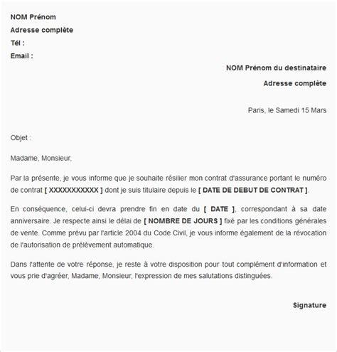 modèle de lettre de résiliation mutuelle santé loi chatel modele lettre de resiliation mutuelle