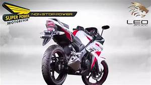 Super Power LEO 200cc Price in Pakistan Review Specs Images