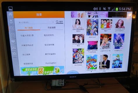 how to connect samsung phone to tv connect samsung phone to tv step by step with screenshots